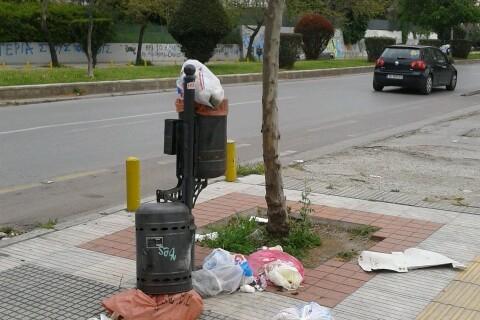 Σκουπίδια – Κάδος